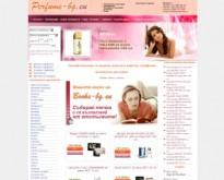 Парфюми онлайн от Perfume-BG.eu