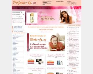 perfume-bg.eu