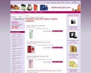 Маркови парфюми на цена от 25 лв.!