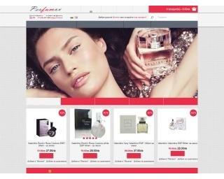 perfumxx.com