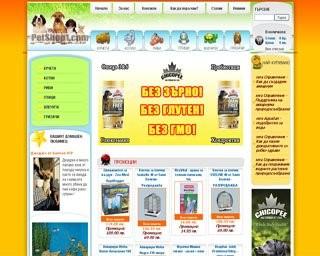 Онлайн зоомагазин PETSHOP 1