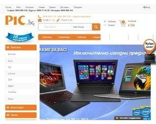 Лаптопи и компютри на цени достъпни за всеки - ПИК Компютър