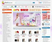 Козметика онлайн магазин. Директно от производители и вносители!
