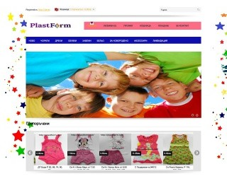 plastform.net