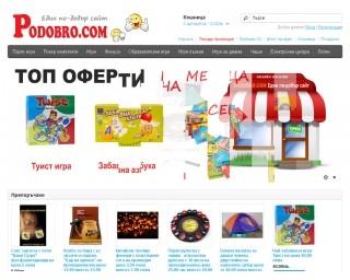 PODOBRO.COM онлайн магазин за подаръци, игри и къмпинг принадлежности