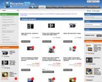 Интернет магазин за таблети и мобилни телефони