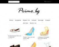 Онлайн магазин Primo.bg