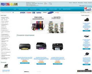 printink-bg.com