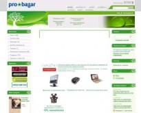 ПРО-Базар - Онлайн магазин за книги