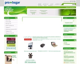 pro-bazar.com