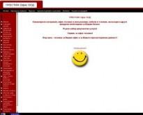 ПРЕСТИЖ Офис ООД - Канцеларски материали, офис техника и консумативи