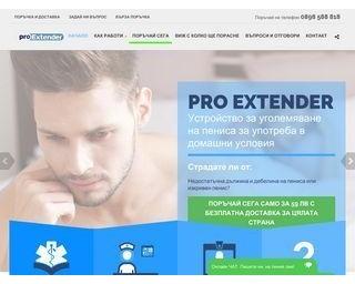 proextender.bg