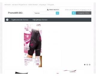 promomix-bg.com