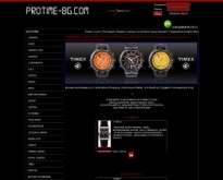 Онлайн магазин за маркови часовници от среден клас