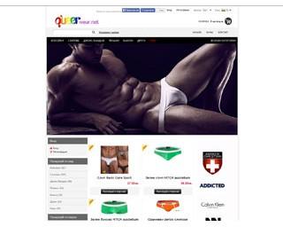 queerwear.net