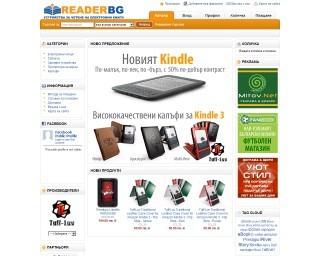 readerbg.com