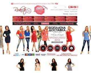 roklite.com