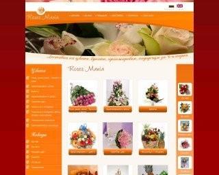 rosesmania.com