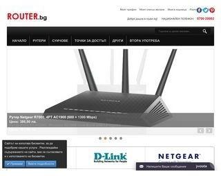 router.bg