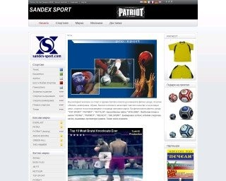 sandex-sport.com
