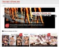 Онлайн Моден Клуб | до 85% намаление на маркови дрехи, обувки и аксесоари