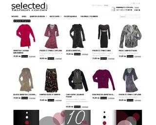 selected-bg.com