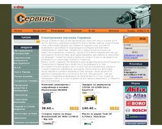 servina.net