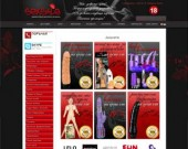 Секс магазин - Sex Shop - Sexsale - Удоволствие, достъпно за всеки!