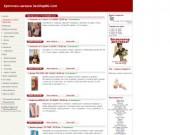 Онлайн еротичен магазин. Голямо разнообразие на стоки на ниски цени