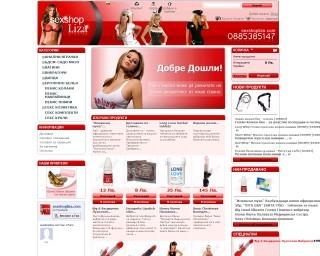 Sexshopliza.com - Секс играчки и артикули