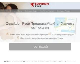 sexshopruse.com