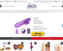 SexStoki.Com – Магазин за Емоции