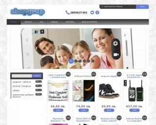 shop-grup.com
