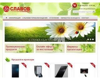 shop.slavov.bg