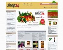 Онлайн супермаркет