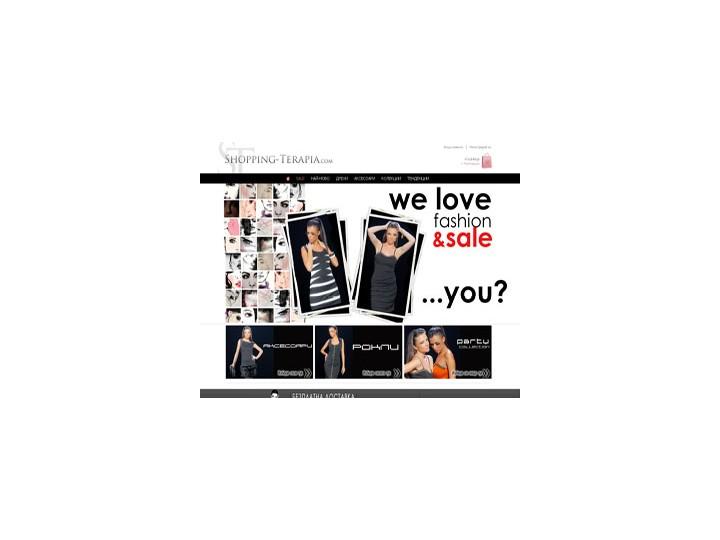 8d787a6fa90 Онлайн Магазин за Дрехи и Аксесоари - E-ShopSbg.com