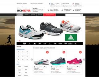 Онлайн магазин за оригинални спортни стоки - ShopSector.com