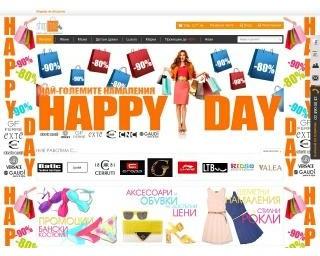 shopzone.bg