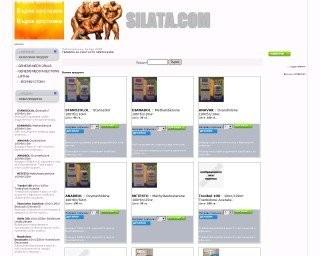silata.com