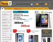 Мобилни телефони, Аксесоари за Samsung, iPhone, HTC - Sim.bg