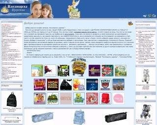 simonovi-bgshop.com
