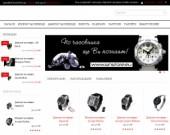 Мъжки и дамски часовници с гаранция!