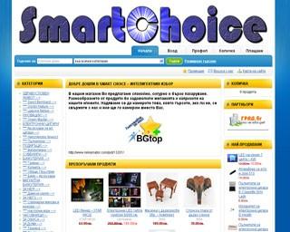 Smart Choice – Интелигентния избор