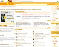 Интернет супермаркет  SoftKey.BG - продажба на лицензиран софтуер