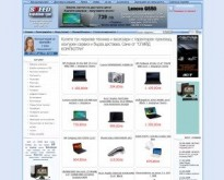 Спийд компютри - Поръчай онлайн всичко за своя компютър