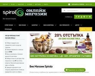 Био Онлайн магазин