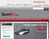 Оригинални маратонки, кецове и спортни стоки Sport83.com