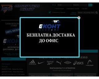 sportensvyat.com