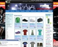 Спортни стоки внос от Англия на най-ниски цени