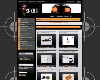 Онлайн магазин за шпионско оборудване
